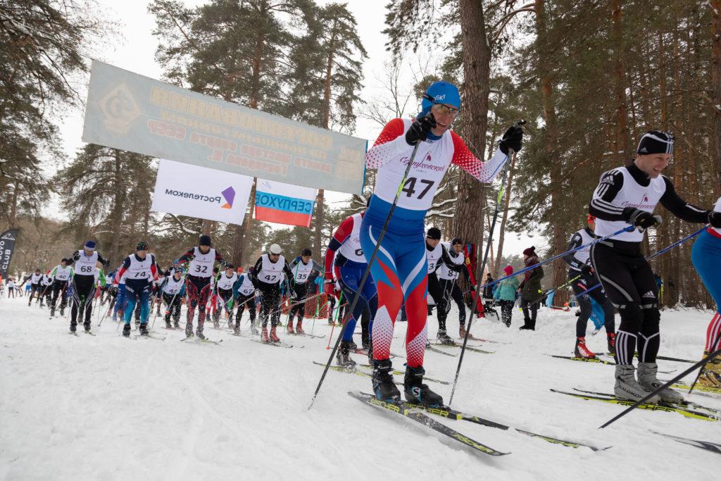 Приглашаем на Гончаровскую гонку 07.02.2021